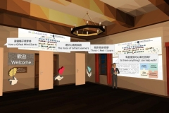 Virtual lobby accesses to the theme exhibition areas