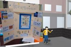 TAM Ho Tin exhibits his poster (Theme 1)